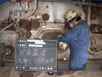 日機装株式会社/メンテナンス(医療機器)(東京勤務